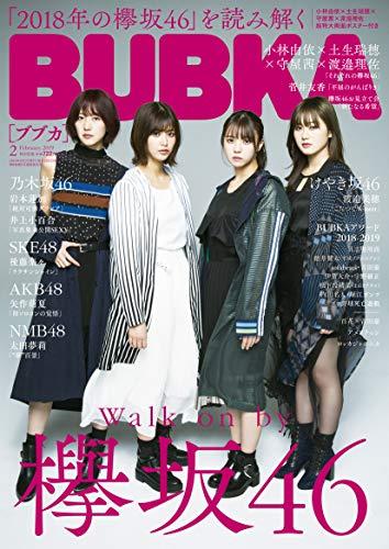 BUBKA 2019 / No. 2
