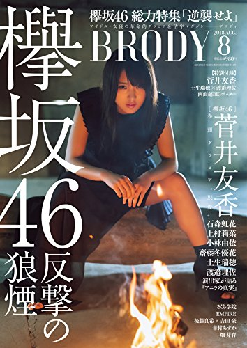 BRODY 2018 / No. 8