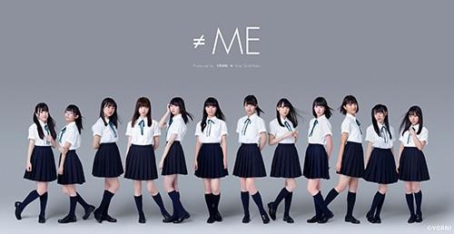≠ME logo