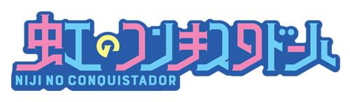 Nijicon logo