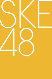 SKE48 logo