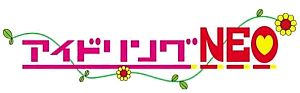 NEO from Idoling!!! logo