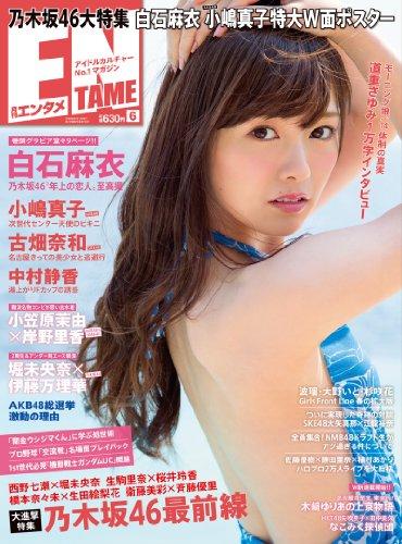 EN TAME 2014 / No. 06