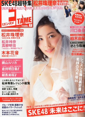 EN TAME 2013 / No. 07