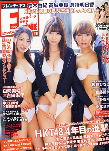 EN TAME 2014 / No. 11
