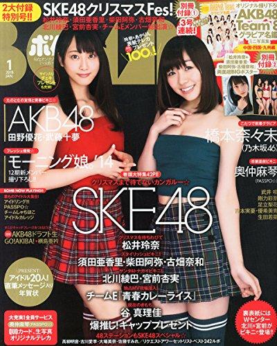 BOMB Magazine 2015 / No. 01