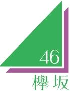 欅坂46 logo