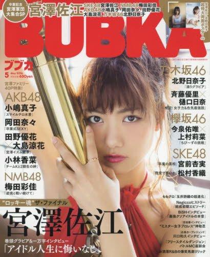 BUBKA 2016 / No. 05
