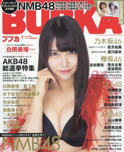 BUBKA 2016 / No. 07