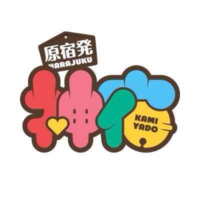 Kamiyado logo