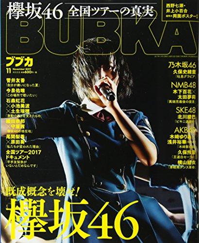 BUBKA 2017 / No. 11