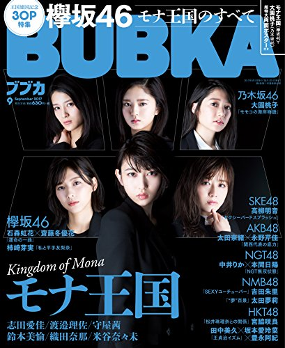 BUBKA 2017 / No. 09