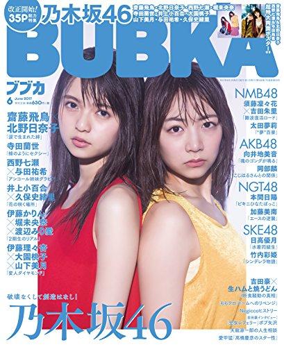BUBKA 2017 / No. 06