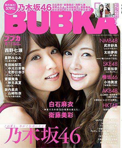 BUBKA 2016 / No. 11