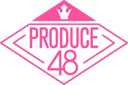 PRODUCE 48 logo