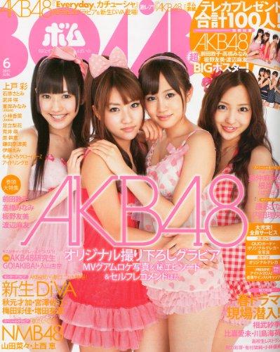 BOMB Magazine 2011 / No. 06