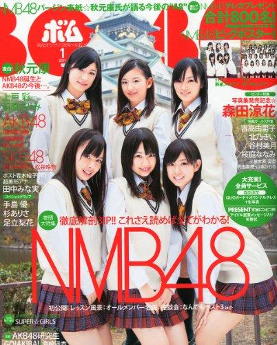 BOMB Magazine 2011 / No. 01