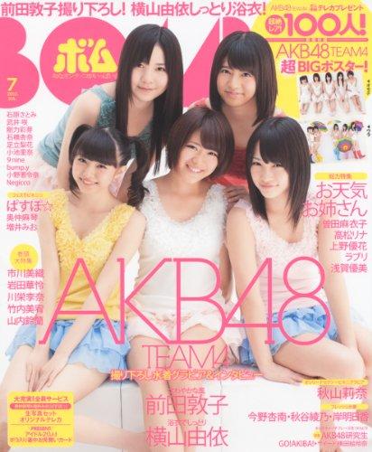 BOMB Magazine 2012 / No. 07