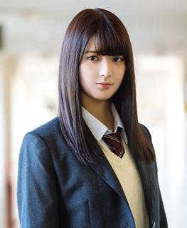 Seki Yumiko