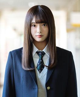 Tamura Hono