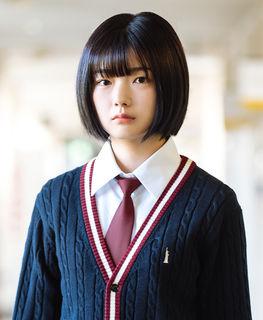 Fujiyoshi Karin