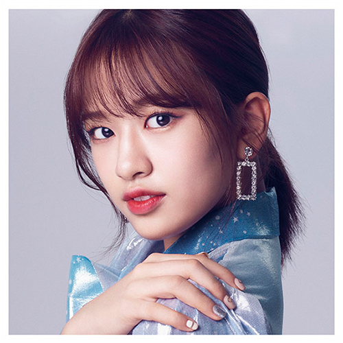Suki to Iwasetai (WIZ*ONE Ahn Yu-jin version) [CD]