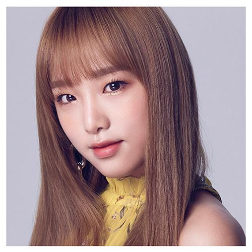 Suki to Iwasetai (WIZ*ONE Choi Ye-na version) [CD]