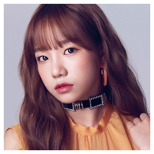 Suki to Iwasetai (WIZ*ONE Jo Yu-ri version) [CD]