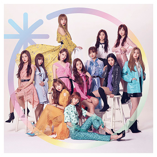 Suki to Iwasetai (WIZ*ONE version) [CD]