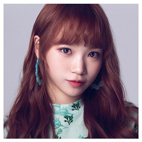 Suki to Iwasetai (WIZ*ONE Kim Chae-won version) [CD]