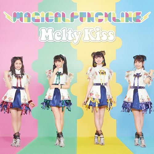 マジカル・パンチライン - Melty Kiss