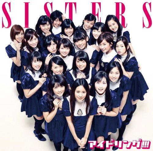 SISTERS [Lim. CD+Photobook B]
