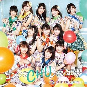 Congra-CHU-lation!!!! (Type C) [CD+Bluray]