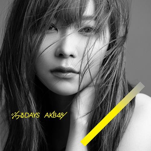 Jiwaru DAYS (Ltd. Edition) (Type A) [CD+DVD]