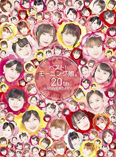 Morning Musume. '16 - Best! Moning Musume. 20th Anniversary