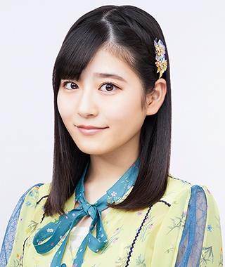 Tsukiashi Amane
