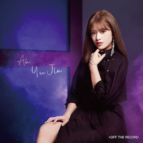 Buenos Aires (WIZ*ONE Ahn Yu-jin Edition) [CD]