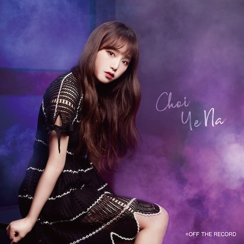 Buenos Aires (WIZ*ONE Choi Ye-na Edition) [CD]