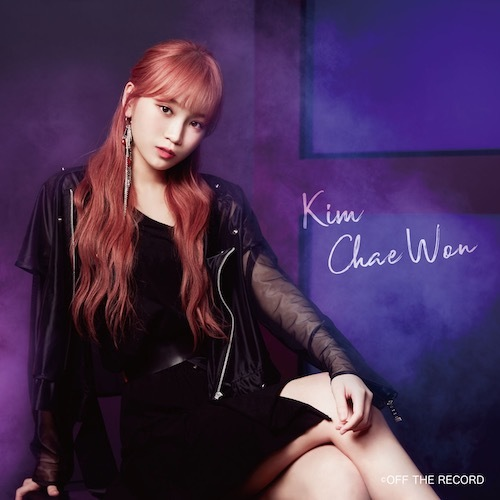 Buenos Aires (WIZ*ONE Kim Chae-won Edition) [CD]