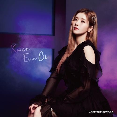 Buenos Aires (WIZ*ONE Kwon Eun-bi Edition) [CD]