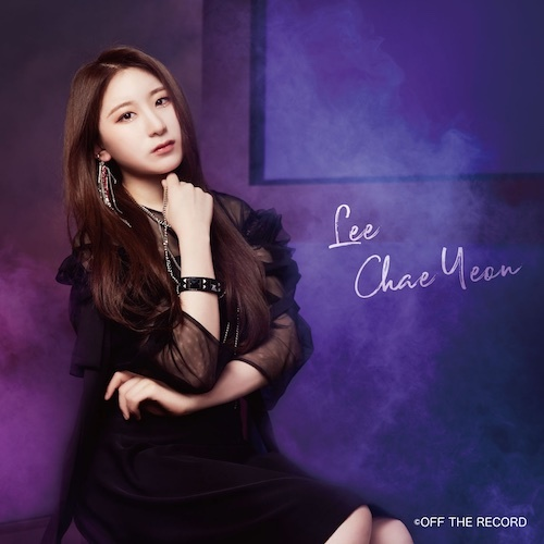Buenos Aires (WIZ*ONE Lee Chae-yeon Edition) [CD]