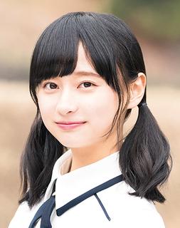 Kageyama Yuuka