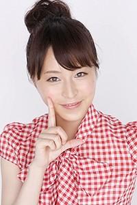 Nishi Erika