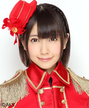 Hata Sawako