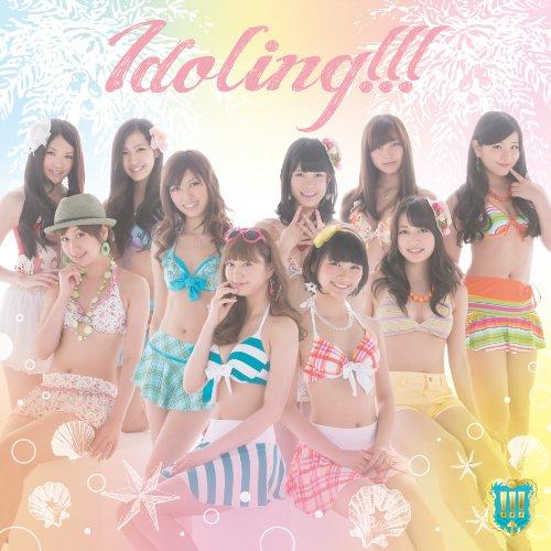 One up!!! / Ichigo Gyuunyuu (Type B) [CD+Bluray]