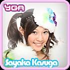 Kasuga Sayaka