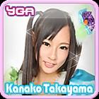 Takayama Kanako
