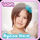 Hara Ayano