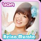 Murata Reina