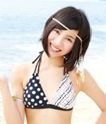 Tanaka Mirei